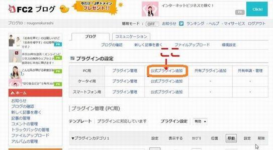 shintyaku2.jpg