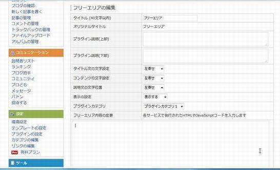 shintyaku4.jpg