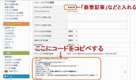 shintyaku5.jpg