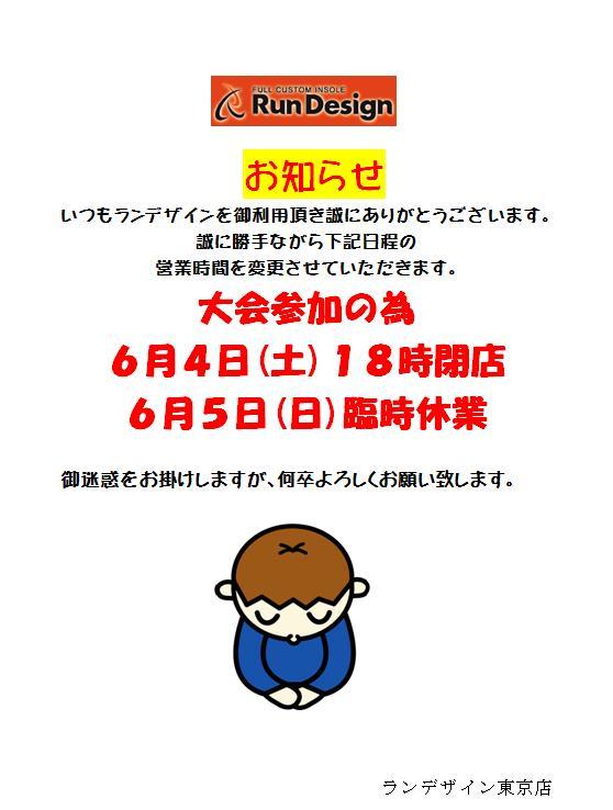 yasumi_20160603190053b89.jpg