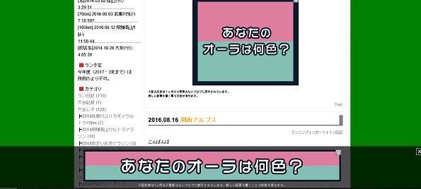 20160918.png