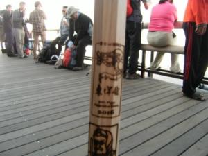 fujifujin2016 041