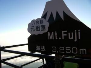 fujifujin2016 084