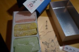 三友堂の菓子弁当2