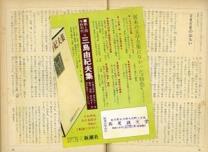暮らしの手帳2