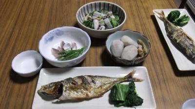 漁師の食卓・アジがメイン