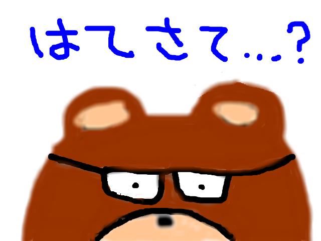 snap_ryonan388_20166611443.jpg