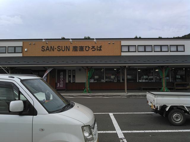 nanbu07.jpg