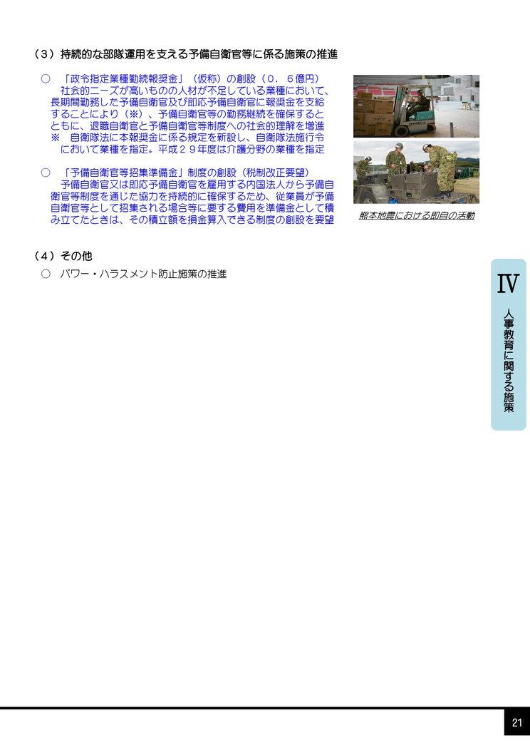 gaisan0025[1]