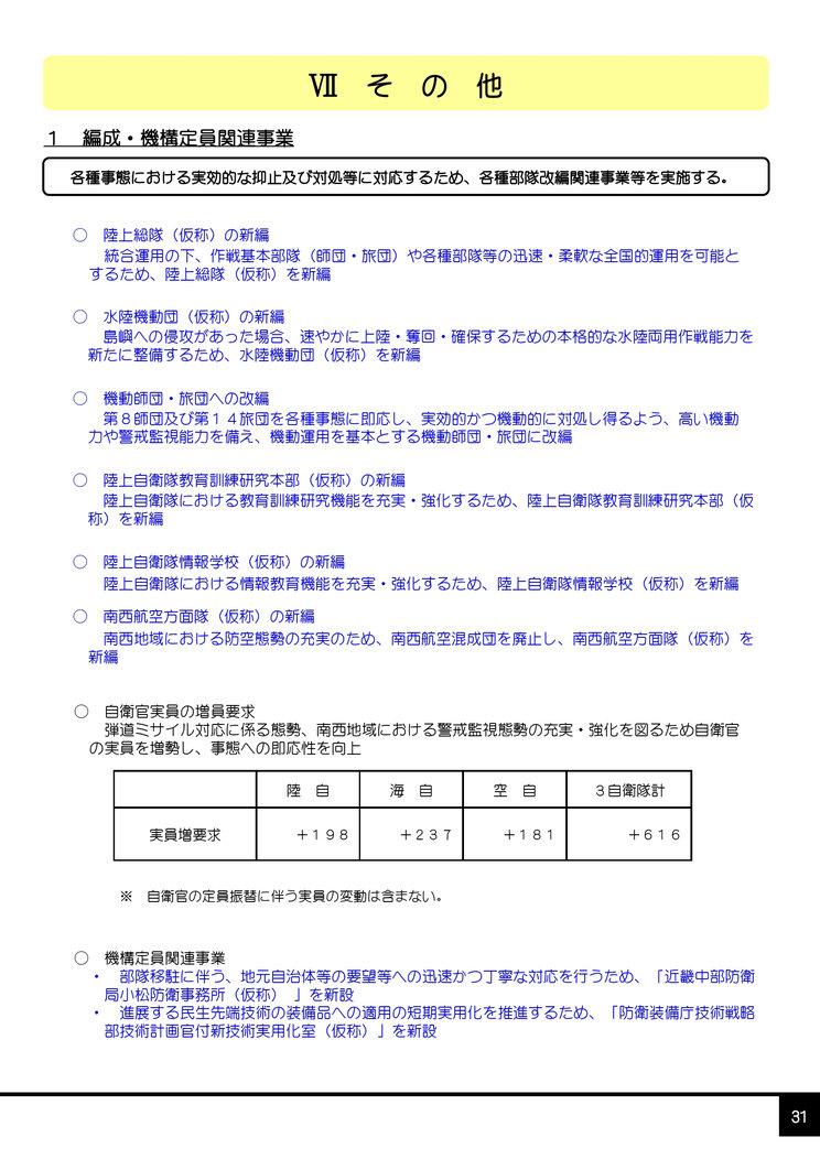 gaisan0035[1]