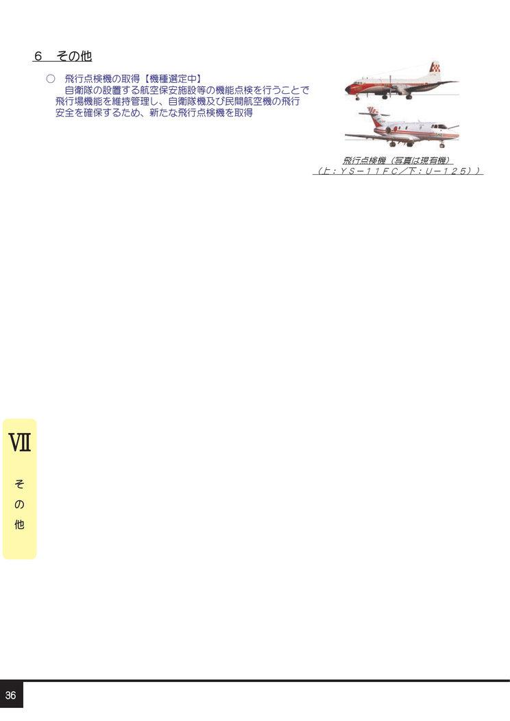 gaisan0040[1]
