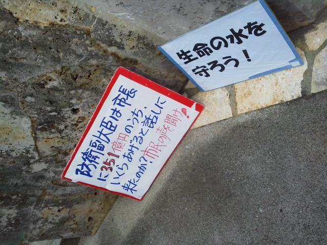 20160902miyako05.jpg
