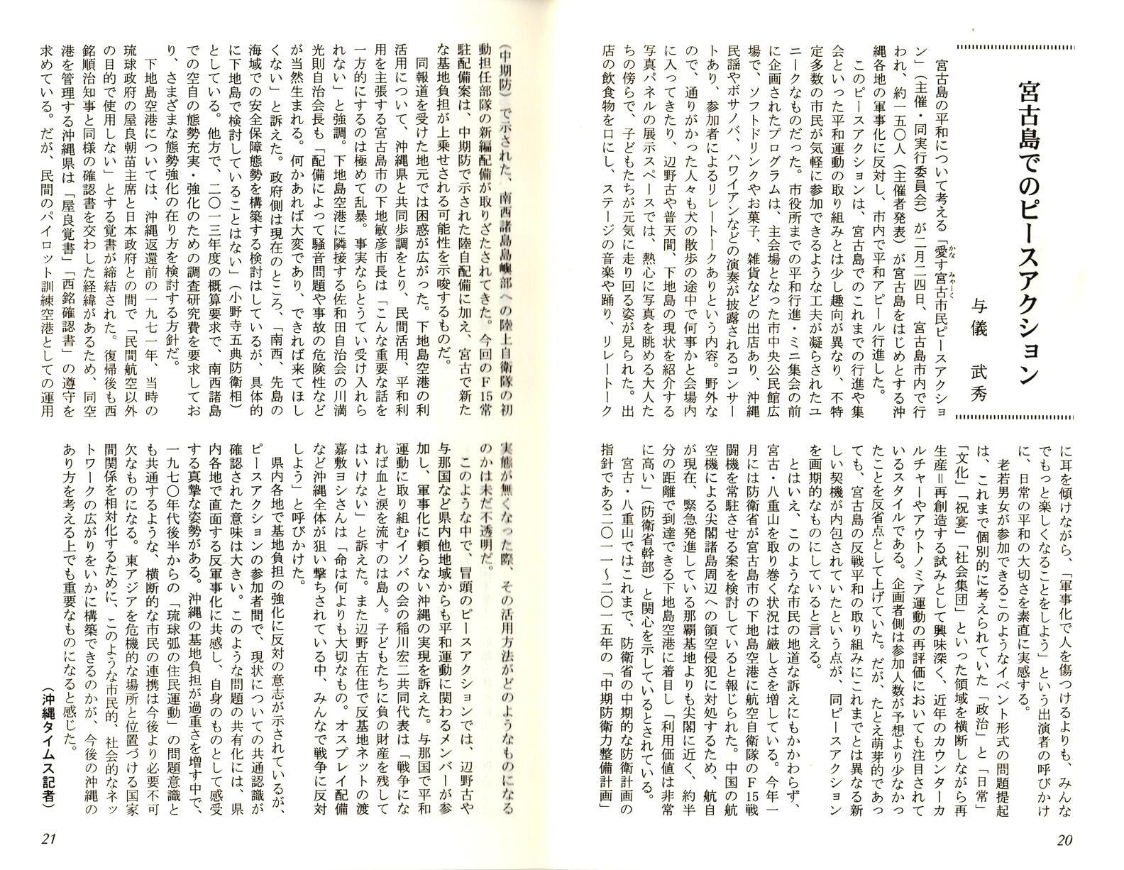201303けーし風[1]