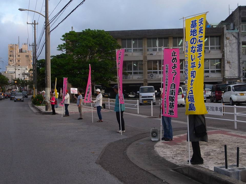 yamada2016101.jpg