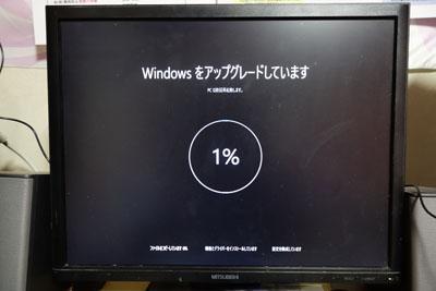 160612B.jpg