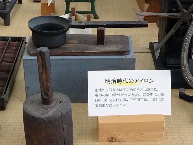 160821N.jpg