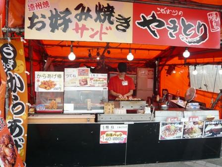 東名浜松PA:やきとり;外観