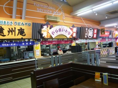 東名浜松PA:浜松餃子浜ちゃん;フードコート店内