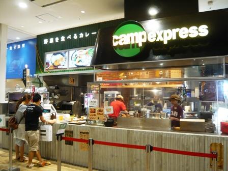 イオンモール常滑:campexpress;外観