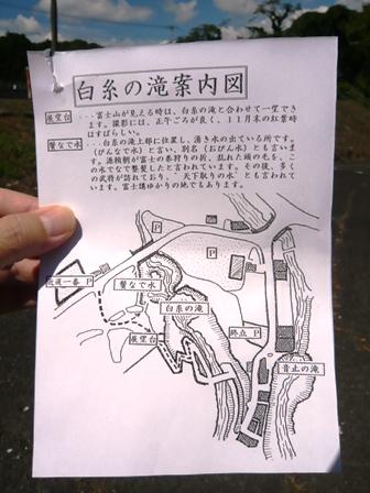 白糸の滝:案内図