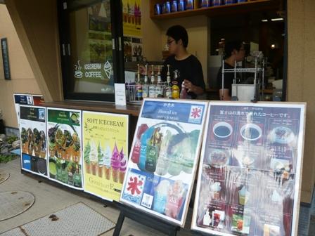 白糸の滝:CAFE MIFUJIYA;外観