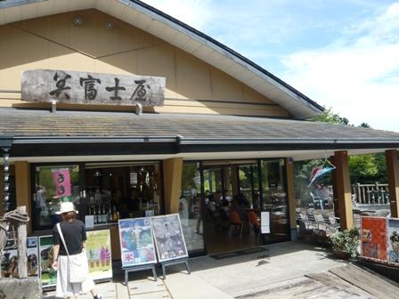 白糸の滝:CAFE MIFUJIYA;外観2