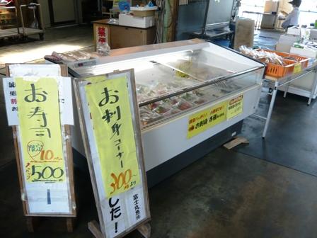 田子の浦漁協食堂:店内5