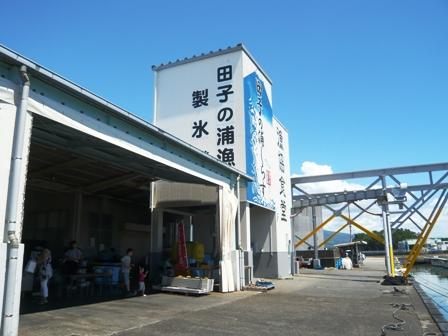 田子の浦漁協食堂:外観2