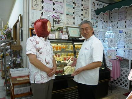 杉山フルーツ:社長とツーショット