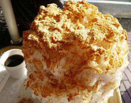 雲上かき氷:三温蜜きな粉1