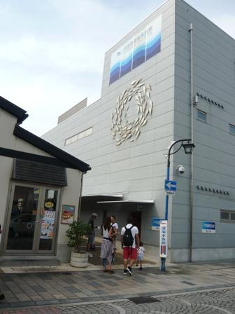 沼津港深海水族館:外観