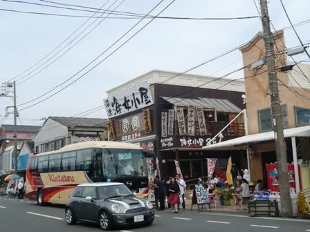沼津港:海鮮のお店