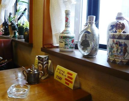 コーヒータロー:店内2