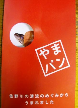 天子夫婦庵:カード3