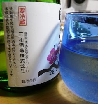 臥龍梅と缶詰:臥龍梅
