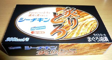 臥龍梅と缶詰:まぐろ油漬1