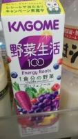 20160623野菜ジュース