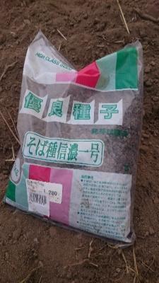 20160723蕎麦蒔き1
