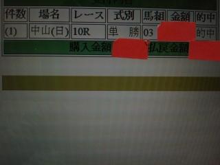 160925_165433.jpg