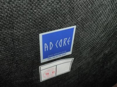 ADCORE3.jpg