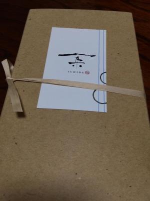 1(ichida).jpg