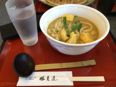1(katsumi).jpg