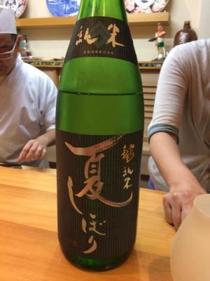 sake2(maneki).jpg