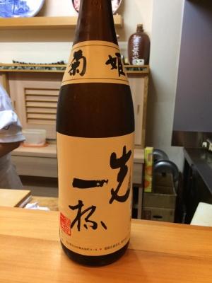sake3(maneki).jpg