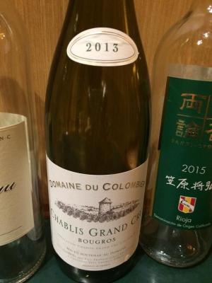 wine2(sanpi).jpg