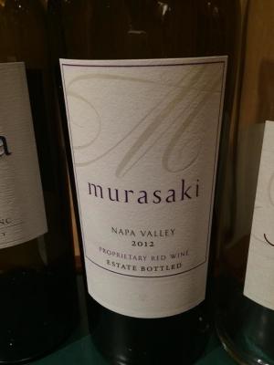 wine5(sanpi).jpg