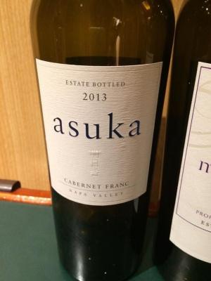 wine6(sanpi).jpg