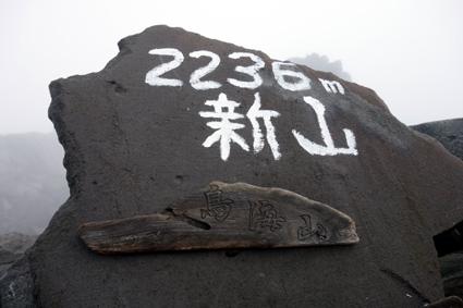 h28915 52