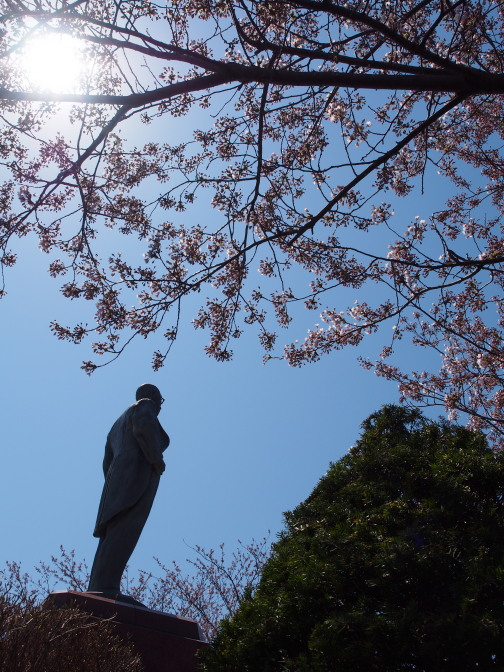 戸田記念墓地公園(戸田記念広場)