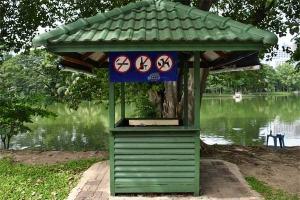 Park Warden Post